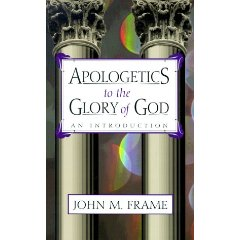 Christmas wish list in Presuppositional Christian Apologetics (5/6)